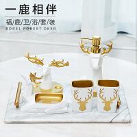 卫浴五件套摆件家居卫生间浴室用品欧式创意实用软装饰品整体套装