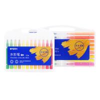 晨光子弹头考试水彩笔 绘画笔 美术涂鸦笔 可水洗 0202(24色)0203(36色)