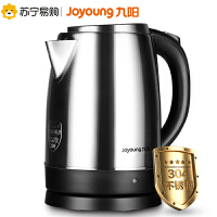 【苏宁易购】Joyoung/九阳 JYK-17S08电热水壶不锈钢烧水壶保温自动断电开水壶