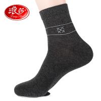 【6双装送同款1双】浪莎袜子男短袜 夏季男袜中筒袜 薄款防臭排汗吸湿运动袜棉袜商务