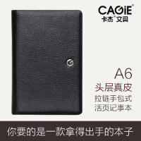 创意钱包文具笔记本A6真皮商务拉链手包式活页记事本子