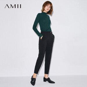 Amii[极简主义]2017秋装新款宽松纯色插袋简约休闲九分裤11794943