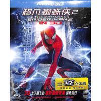 (新索)超凡蜘蛛侠2(3D)-蓝光影碟DVD
