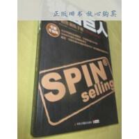 【二手旧书85成新】销售巨人:大订单销售训练手册(理论篇+实践篇):升级版 /(美)尼尔・雷克汉姆(Neil Rack