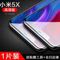 20190721201126954小米8高清钢化膜8se手机小米note3全屏高清覆盖6/5X贴膜5splus水凝小米