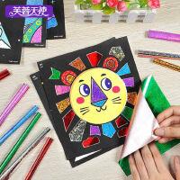 幼儿园手工diy制作材料包儿童创意女孩贴纸玩具小伶斑彩魔幻贴画