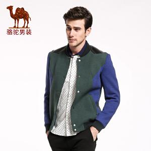 骆驼&熊猫联名系列男装 休闲青年加厚男士夹克外套棒球领开衫茄克