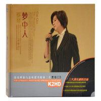 正版黑胶CD 蔡琴 梦中人 恰是你的温柔 黑胶 2CD光盘 车载碟片