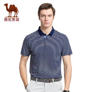 骆驼男装 夏季新款翻领POLO条纹商务休闲男青年短袖T恤衫