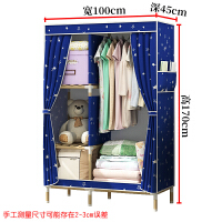儿童衣柜简易布衣柜钢管加粗加固木质牛津布组装衣服柜子折叠布艺