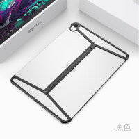 iPad保护套金属边框网红9.7寸苹果平板电脑air2支架ipad6保护壳全包防摔pro 11个性创 【绅士黑】iPa