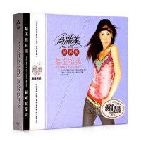 汽车载CD碟片音乐光盘高胜美CD专辑千年等一回经典老歌曲黑胶唱片