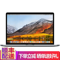 2017年款 Apple MacBook Pro 15.4英寸笔记本 Multi-Touch Bar