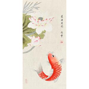 中国美术家协会会员  路雨年连年有余gh05987