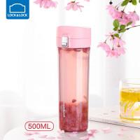【年�狂�】�房�房鬯�杯女塑料家用�S手杯�和�可�郾�子便�y男大容量�\�泳W�t 三色可�x