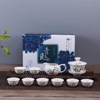 青花瓷整套功夫茶具套装陶瓷公司活动礼品茶杯定制LOGO企业采购批发 竹(一箱20套)