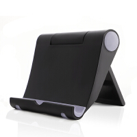 手机桌面支架懒人床头多功能通用ipad平板电脑pad神器创意简约折叠式便携支驾看电视频抖音 A款 黑色(买2赠1,买3