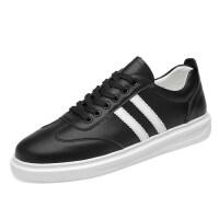 品牌男鞋夏季男孩子透气韩版经典休闲鞋青年学生黑白男生运动板鞋潮鞋