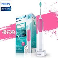 飞利浦电动牙刷HX3130充电式成人超声波牙刷儿童自动震动牙刷正品