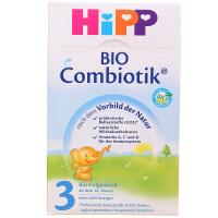 保税区发货 德国Hipp BIO喜宝益生菌奶粉3段 1盒装