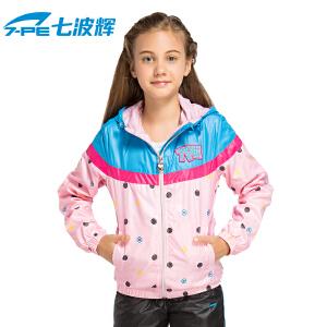 七波辉女童装 秋季儿童套装女小童梭织套装运动套装两件套