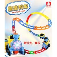 维莱 DIY翻转电动轨道车带灯光音乐TJ-6661儿童玩具翻滚列车火车头轨道 6661