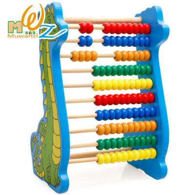 木丸子益智玩具100粒恐龙木制儿童计算架婴幼儿3-4-5-6-7岁.