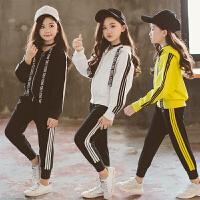 女童运动套装春秋两件套条纹连帽开衫裤子女大童洋气套装