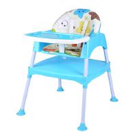 【当当自营】萌宝(Cutebaby)多功能 便携儿童餐椅 CBC101蓝色
