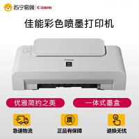 【苏宁易购】Canon/佳能 IP1188黑白彩色喷墨打印机学生小型家用文档企业办公