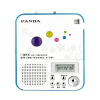 熊猫(PANDA) F-331多功能复读机磁带与USB\TF相互转录机(蓝色)