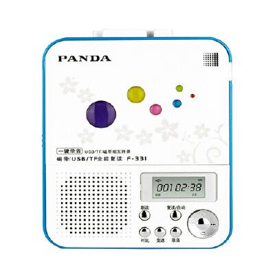 熊猫(PANDA) F-331多功能复读机磁带与USB\TF相互转录机(蓝色)多功能复读 支持插卡 5级变速