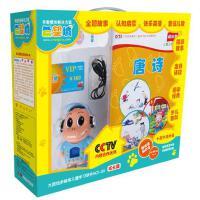 官方正版 大团结多媒体儿童学习软件SCZ-03成长篇 1个教具+7本书+2本卡片