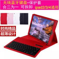 苹果平板电脑10寸皮套iPad保护套A1416A1403A1430A1458壳蓝牙键盘 ipad2/3/4 键盘+大红