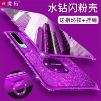 华为P30手机壳挂绳女款P30水钻软壳ELETL00个性时尚ELE-ALOO全包