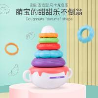 【马卡龙彩虹色系 5首歌曲】亲子互动甜甜圈叠叠乐不倒翁带音乐 婴幼儿童玩具