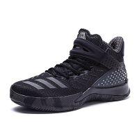 adidas阿迪达斯2017年新款男子团队基础系列篮球鞋BB8224