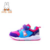 Miffy 米菲男童鞋女童鞋春秋新款儿童运动鞋中大童鞋子潮