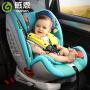 【支持礼品卡】感恩儿童安全座椅 larky系列半人马座 宝宝座椅isofix硬连接 9个月-12岁