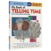 Kumon My Book of Telling Time Ages 5 6 7 公文式教育 幼儿园小学学习英语教辅