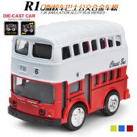 热销Q版复古双层巴士公交车合金声音灯光回力模型儿童玩具车
