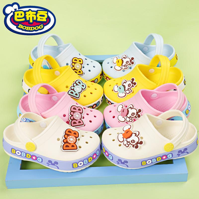巴布豆儿童宝宝拖鞋夏季防滑软底1-3岁2男童女童幼儿小童洞洞鞋