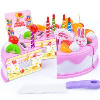 水果切切乐蛋糕切切看38件套 儿童玩具宝宝玩具过家家仿真DIY水果拼装女孩益智套装3岁以上