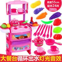 儿童过家家小孩玩具套装厨房玩具3-7-10岁男女孩做饭煮饭厨具餐具