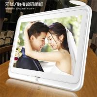 X17 电子相册 (10寸无线传照片 相框视频锂电触摸 多点触摸屏) +32G优盘