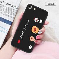 ip6手机壳网红同款ins潮苹果6s保护套iPhone6plus女ip6splus软壳