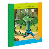 海豚少儿:法国巴亚畅销绘本:小绿狼(平)(NEW)[3-6岁]