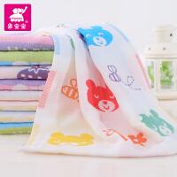 象宝宝婴儿纱布毛巾 4条礼盒装 超柔吸水 50x25cm 大尺寸全家适用