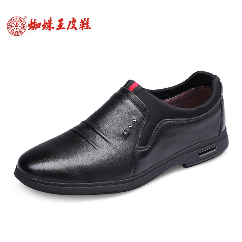 蜘蛛王男鞋小码鞋春季新款正品圆头透气真皮休闲鞋牛皮皮鞋套脚鞋