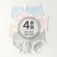 4条高品质段彩棉纯棉女士内裤 透气无痕蕾丝少女全棉裆中腰三角裤